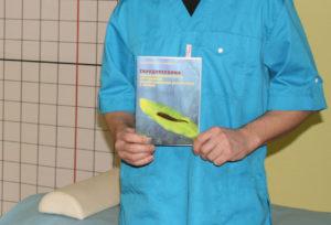 PROFESOR ALBERT IVANOVIČ A SVETLANA VLADIMIROVNA KRAŠEŇJUK